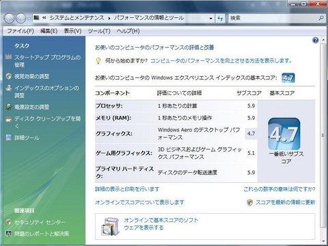 2012-11_before.jpg