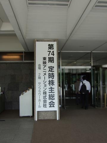 touei-01.jpg
